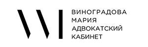 Адвокат во Владимире. Опыт более 20 лет.